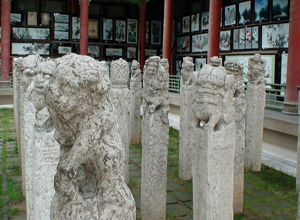 Forest of Stone Steles Museum