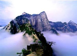 Mt. Huashan Xian